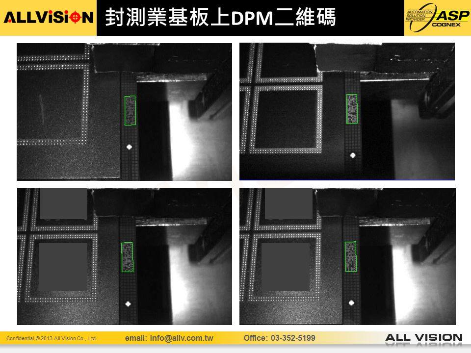 Data Matrix DPM on IC Substrate