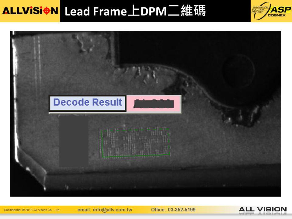 Data Matrix DPM on Lead Frame