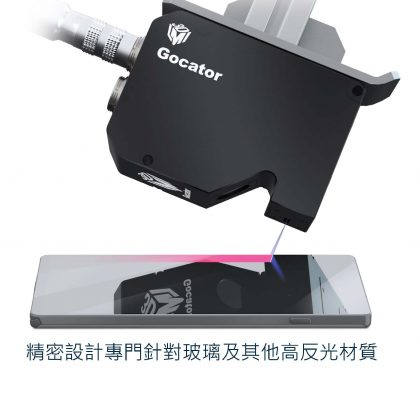 Gocator-2512